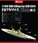 1-700-WWI-SMS-Konig-FOR-ICM-S014
