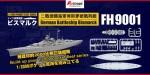 1-2000-German-Battle-ship-Bismarck