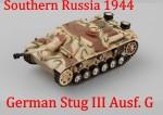 1-72-StuG-III-Ausf-G-Southern-Russia-1944