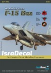 1-48-Israeli-AF-McDonnell-F-15A-F-15B-F-15C-F-15D-Baz