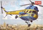 1-72-Mil-Mi-2-Soviet-helicopter