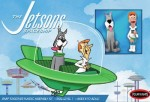 1-25-The-Jetsons-Spacecraft