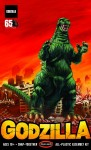 1-250-Godzilla-SNAP-KIT