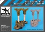 1-35-Columns-No-2-base-100x70-mm