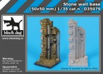 1-35-Stone-wall-base-50x50-mm