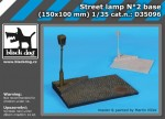 1-35-Street-lamp-base-No-2-150x100-mm