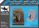 1-35-Trench-entrance-WW-I-base-No-2-65x70-mm