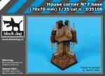1-35-House-corner-base-No-7-70x70-mm