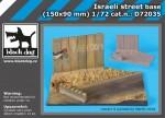 1-72-Israeli-street-base-150x90-mm