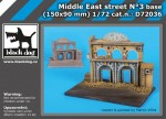 1-72-Middle-east-street-No-3-base-150x90-mm