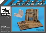 1-72-House-ruin-with-well-base-150x100-mm