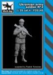 1-35-Ukrainian-army-soldier-No-2-1-fig-
