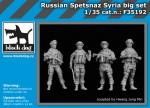 1-35-Russia-Spetsnaz-Syria-Big-set-4-fig-