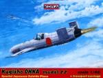 1-48-Kugisho-OHKA-model-22-incl-transp-carriage