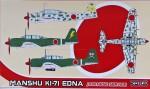 1-72-Manshu-Ki-71-EDNA-Japanese-Service
