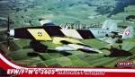 1-72-EFW-F+W-C-3605-Zielschlepp-in-service