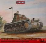 1-72-Befehlspanzerwagen-Aufs-A-Sd-Kfz-265