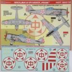1-32-Nakajima-Ki-84-China-PLAAF