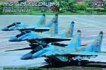 1-48-MiG-29-Fulcrum-A-Foreign-serv-