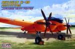 1-72-Rikugun-K-93-Prototype-Japanese-Heavy-Fighter