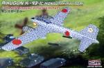 1-72-Rikugun-K-93-Ic-Monsutakira-TOM-4x-camo