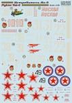 1-48-Fighter-Yak-9