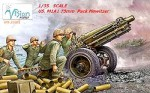 1-35-WWII-US-M1A1-75mm-Pack-Howitzer