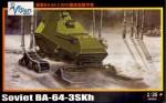 1-35-Soviet-BA-64-3SKh