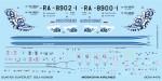 1-144-SUKHOI-SUPERJET-100-95B-MOSKOVIA-AIRLINES