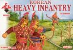 1-72-Korean-Heavy-Infantry-16-17-cent