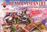 1-72-Russian-Infantry-Boxer-Rebellion-1900