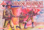 1-72-Chinese-Regiment-Boxer-Rebellion-1900
