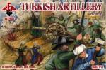 1-72-Turkish-Artillery-16th-century