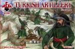 1-72-Turkish-Artillery-17th-century