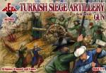 1-72-Turkish-Siege-Artillery-Gun-16th-century