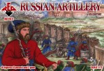 1-72-Russian-Artillery-17th-century