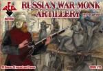 1-72-Russian-War-Monk-Artillery-16-17-centry
