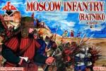 1-72-Moscow-infantry-ratniki-16-century-set-1