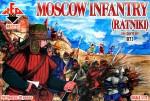 1-72-Moscow-infantry-ratniki-16-century-set-2
