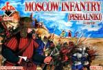 1-72-Moscow-infantry-pishalniki-16-century
