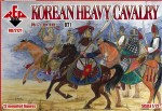 1-72-Korean-Heavy-Cavalry-16-17-century-Set-1