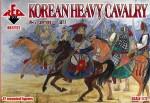 1-72-Korean-Heavy-Cavalry-16-17-century-Set-2