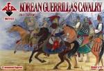 1-72-Korean-Guerrillas-Cavalry-16-17-century