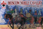 1-72-Moscow-Noble-cavalry-16th-century-Siege-of-Pskov-Set-1