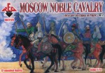 1-72-Moscow-Noble-cavalry-16th-century-Siege-of-Pskov-Set-2