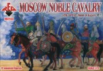 1-72-Moscow-Noble-cavalry-16th-century-Siege-of-Kazan-Set-1
