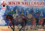 1-72-Moscow-Noble-cavalry-16th-century-Siege-of-Kazan-Set-2