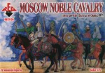 1-72-Moscow-Noble-cavalry-16th-century-Battle-of-Orsha-Set-1