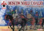 1-72-Moscow-Noble-cavalry-16th-century-Battle-of-Orsha-Set-2