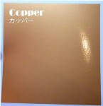 Mirror-Decal-Copper